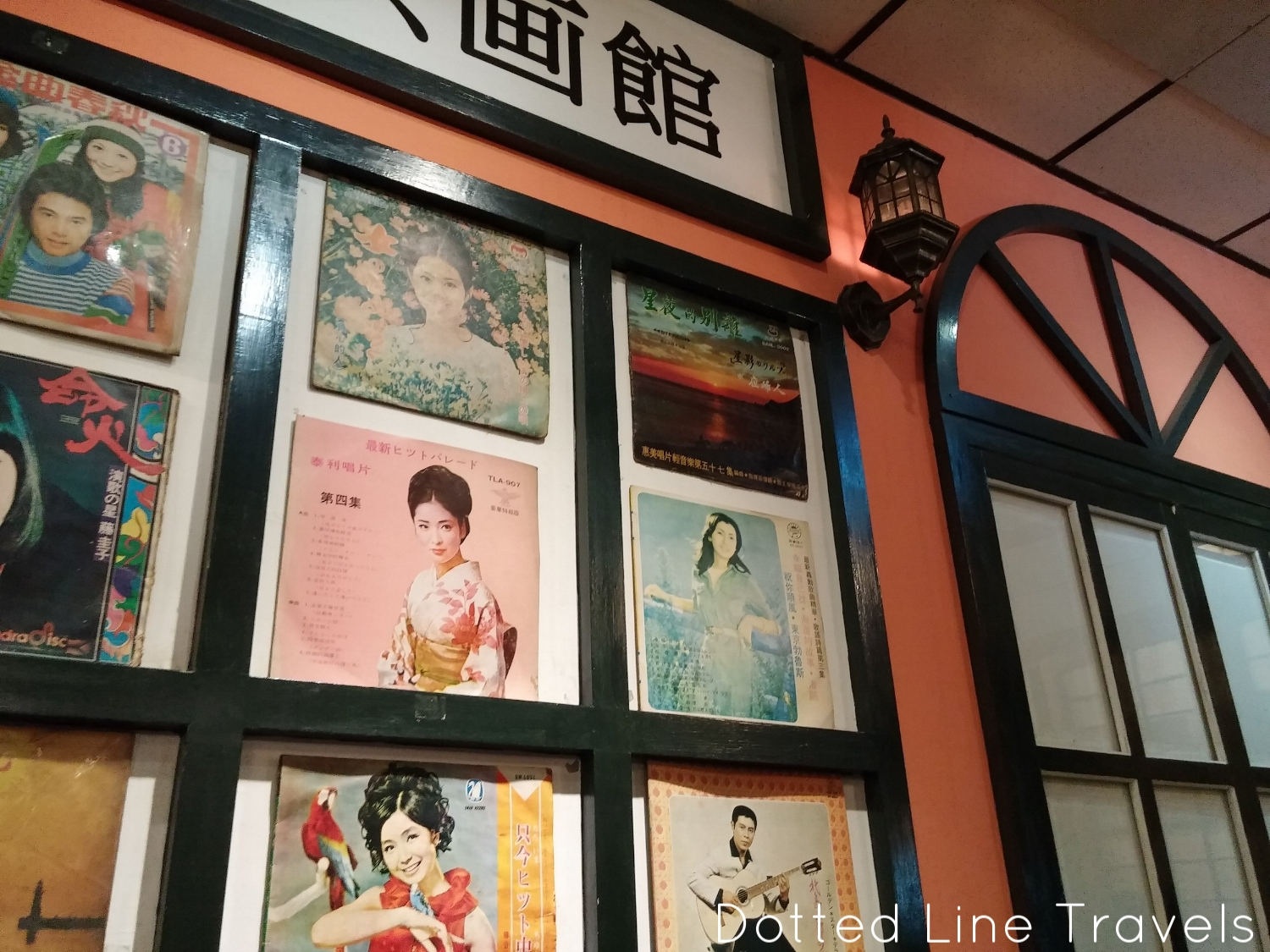 Very cool interior of the restaurant - featuring images of Taiwanese stars from many years ago!