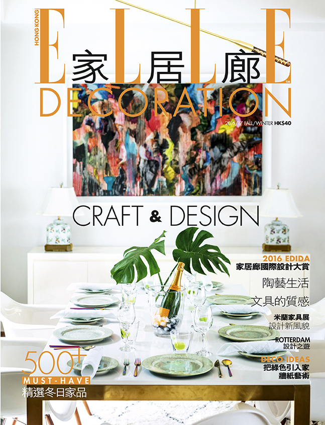 Lucia's dining room on the cover of this month's  ELLE DECOR