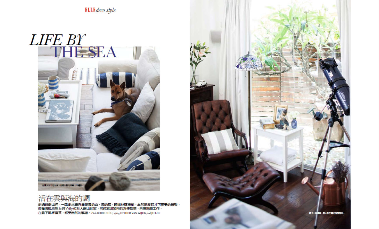 Jo Lorenz press Elle Decor