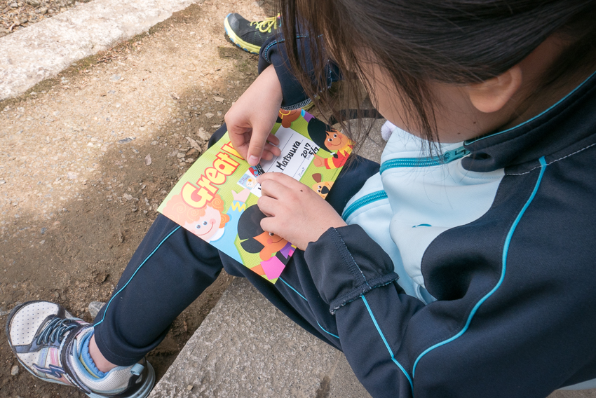 Acorn-Eikaiwa-OwariFuji-1.jpg
