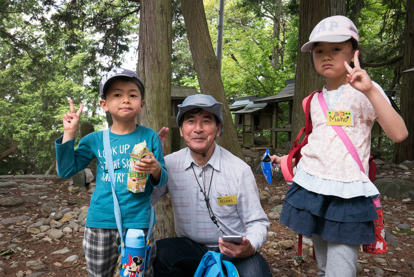 Acorn-Eikaiwa-OwariFuji-8.jpg