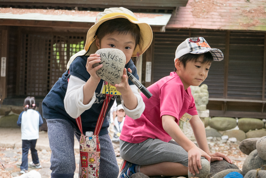 Acorn-Eikaiwa-OwariFuji-12.jpg