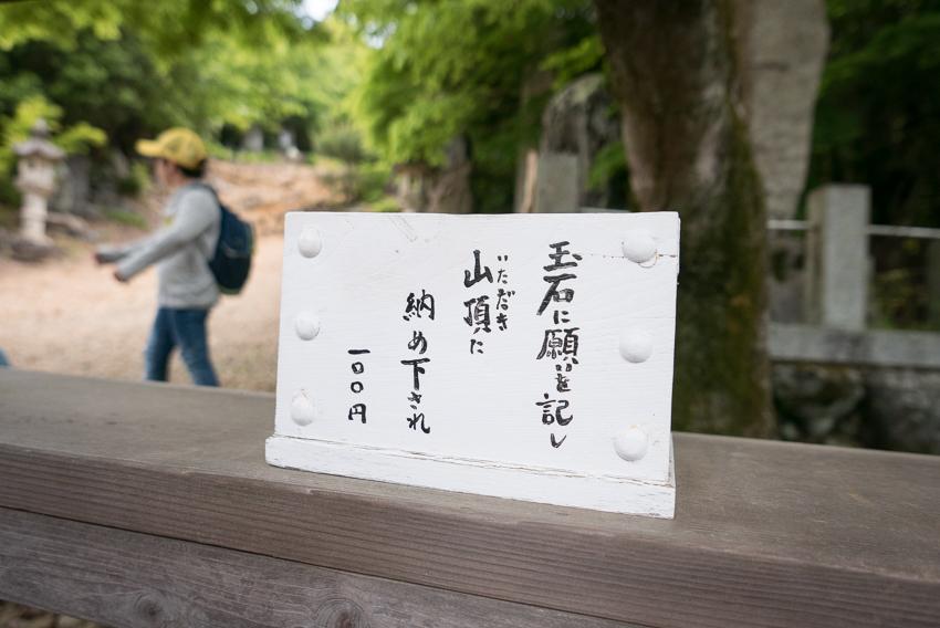 Acorn-Eikaiwa-OwariFuji-20.jpg