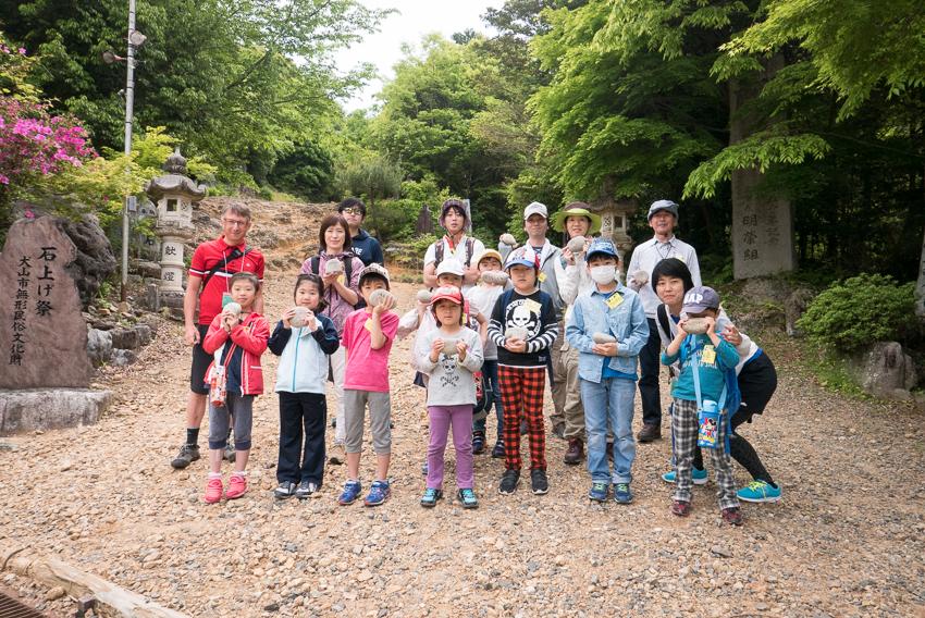 Acorn-Eikaiwa-OwariFuji-19.jpg