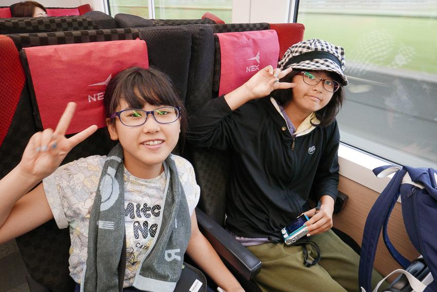 Acorn-Eikaiwa-AustraliaHomestay-3.jpg