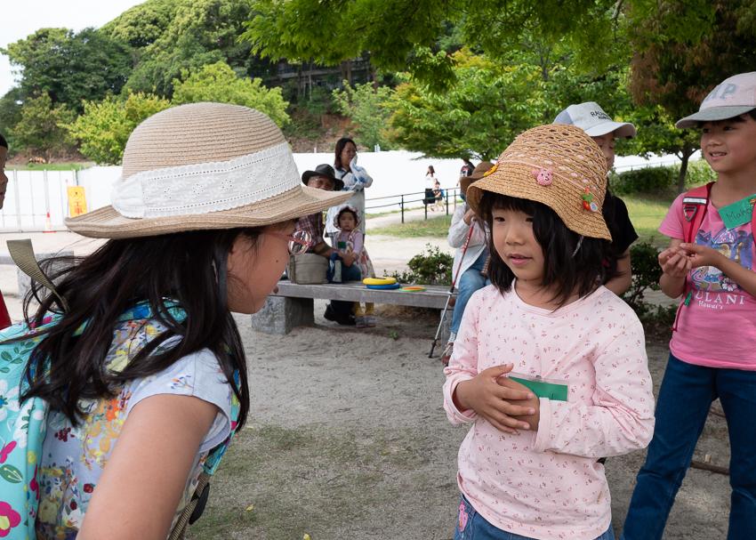 Acorn-Eikaiwa--3.jpg
