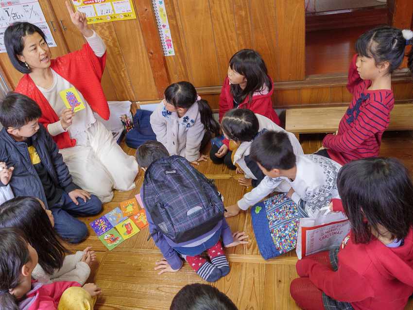 Christmas2018Acorn-Eikaiwa--2.jpg
