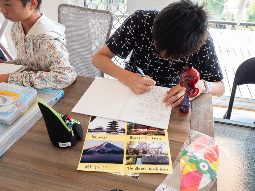 Acorn-Eikaiwa-Australia-Summer2019-12.jpg