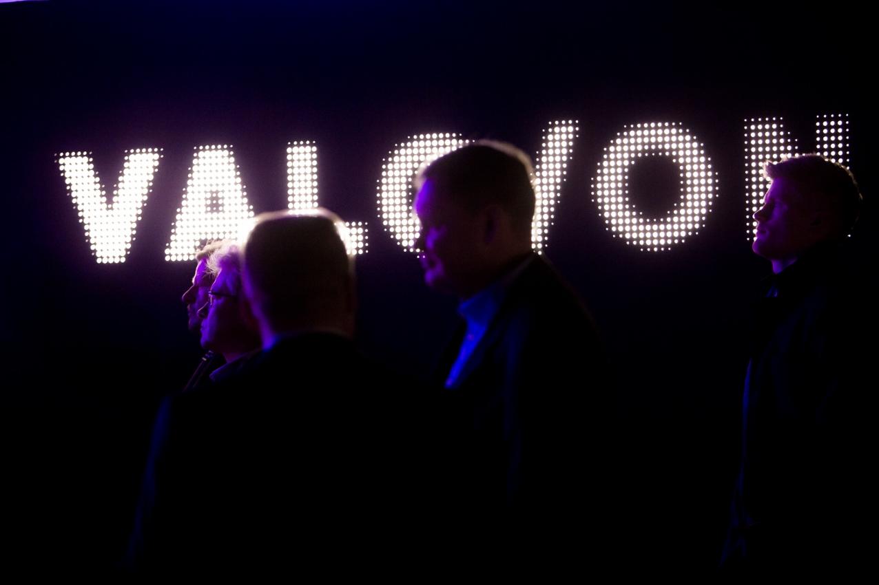 Seuraava VALO/ON järjestetään vuonna 2019. © VILLE MALJA