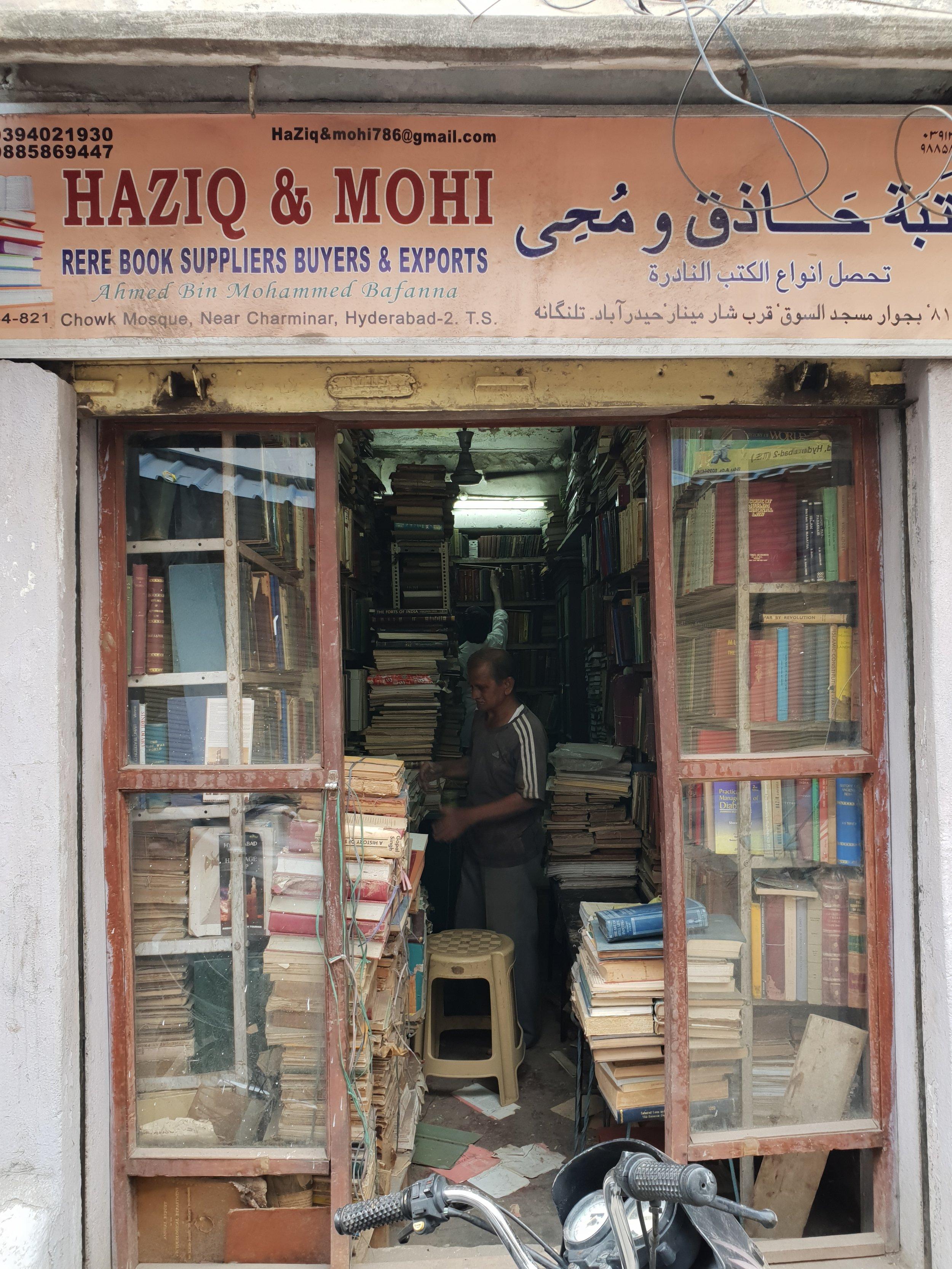 haziq book seller.jpg