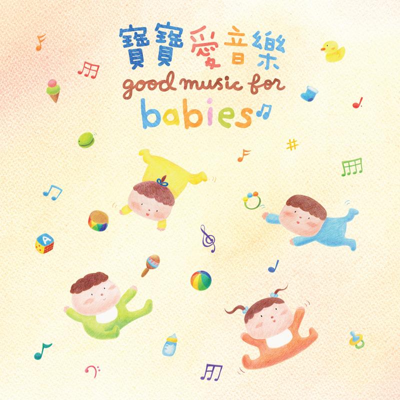 June 2014 / Hong Kong Sinfonietta  香港小交響樂團