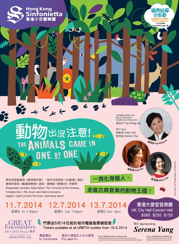 animal-leaflet.jpg