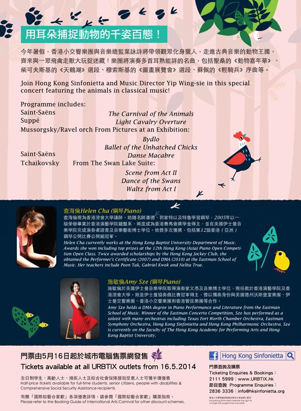 HKS-animal-leaflet.jpg