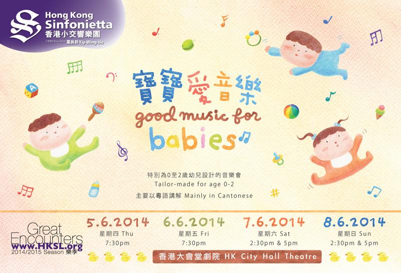 babies-postcard-01.jpg