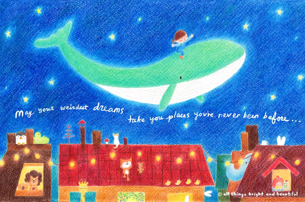 願你最奇異的夢想 帶你去你從未去過的地方