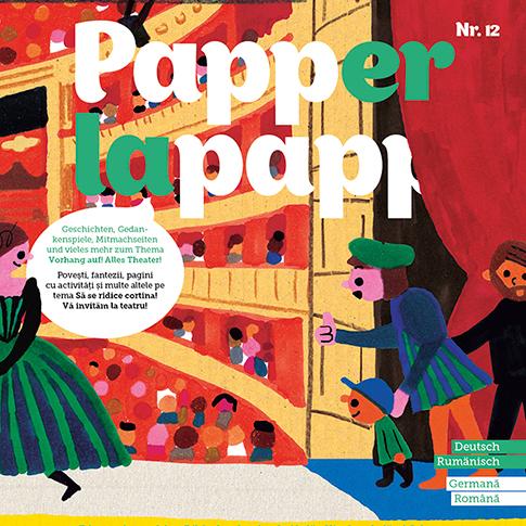 Dec 2018 / Papperlapapp