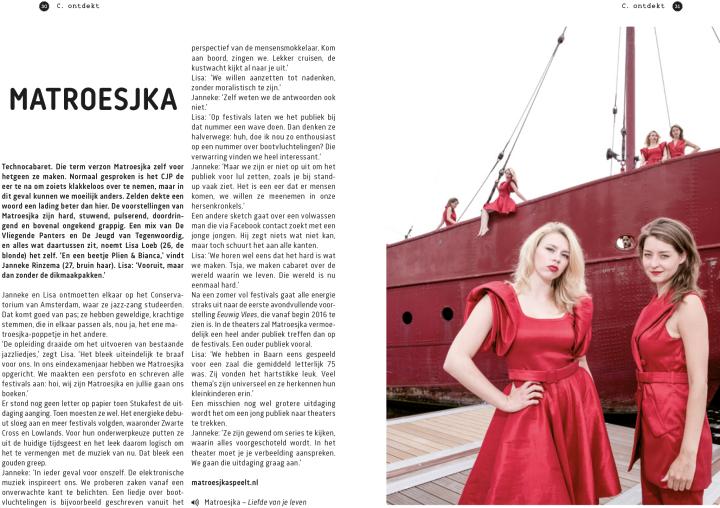 C magazine 22 sept 15.png