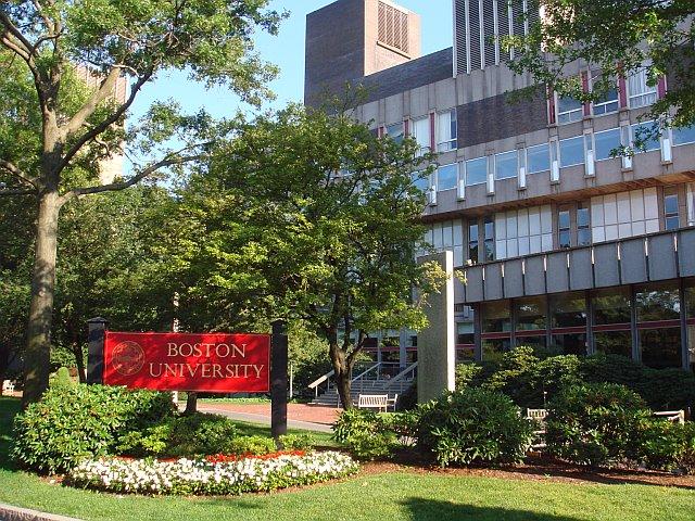 Image of Boston University's George Sherman Union
