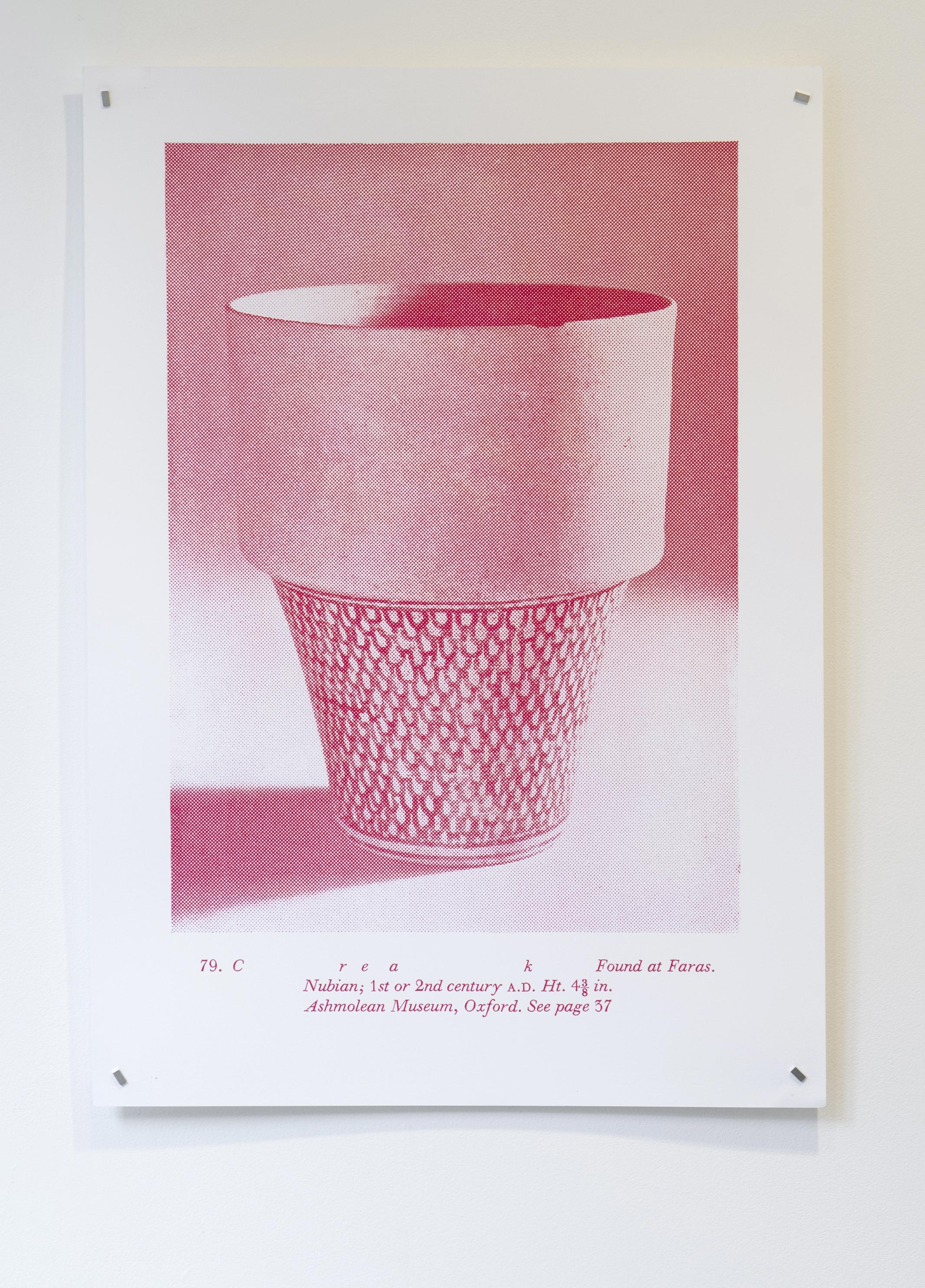 Dan Scott,  Whirr , silk screen print, edition of 20