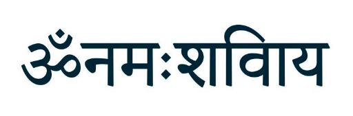 Sound Blog (6) OmNamahShivaya.png