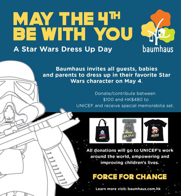 Baumhaus_star-wars_ad-2018-3PM[9687].jpg