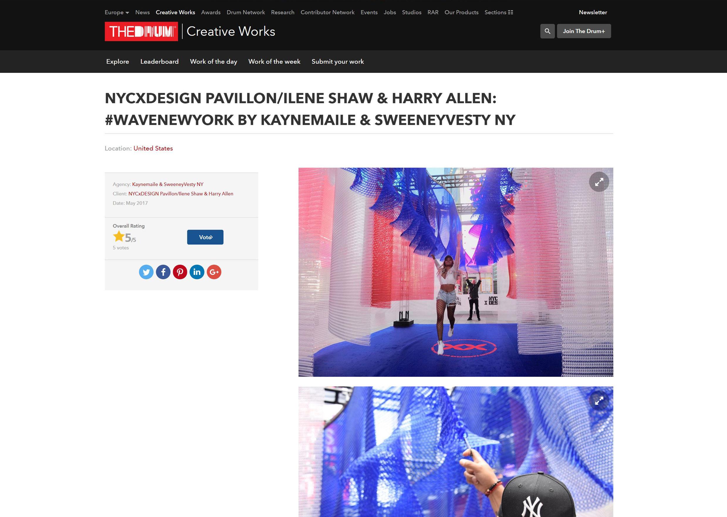Kaynemaile #wavenewyork installation with Ned Kahn on The Drum