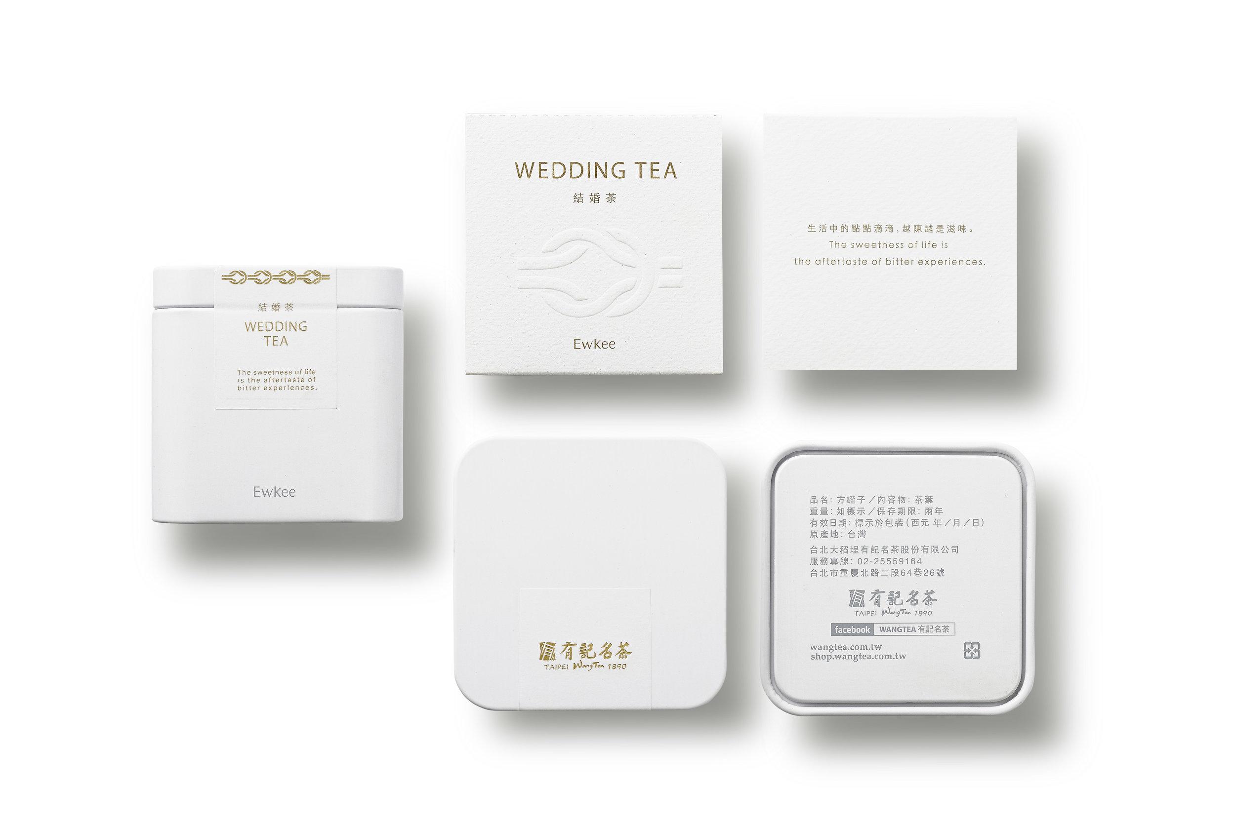 Mix-2結婚茶.jpg