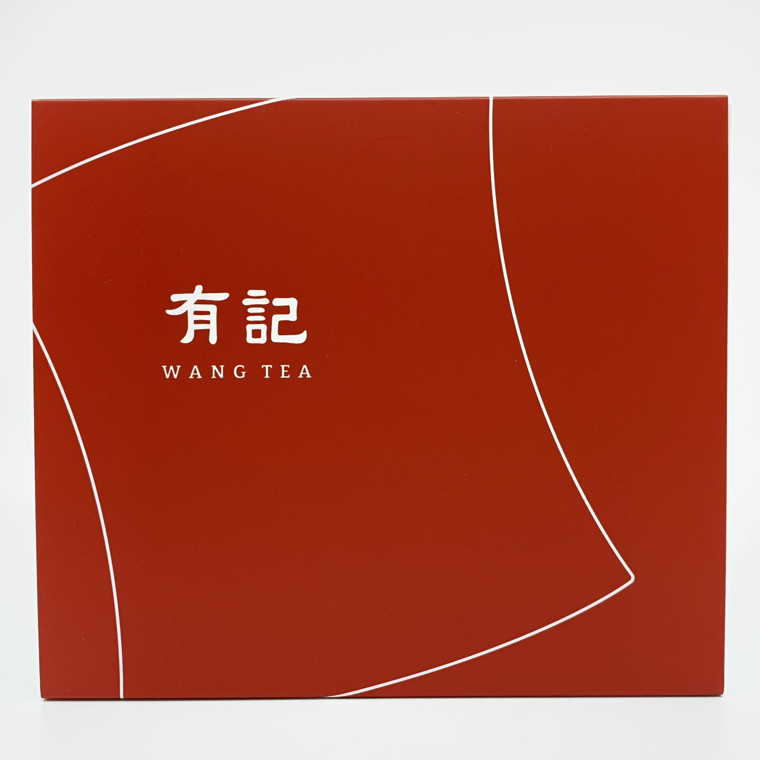 wangtea_basket_box