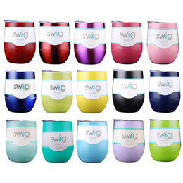 SWIG Insulated Wine Glasses