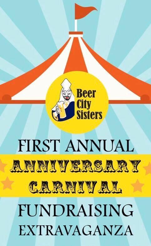 July 16, 2017 - Anniversary Fundraising Carnival Extravaganza