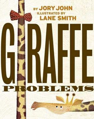 giraffe-problems.jpg