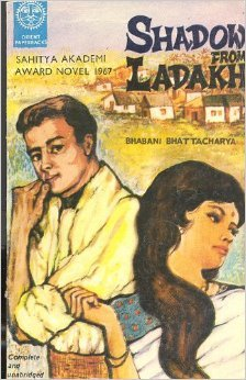 The cover of the 1967 mass market edition of  Shadow from Ladakh