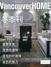 press-vancouver-home-china.jpg