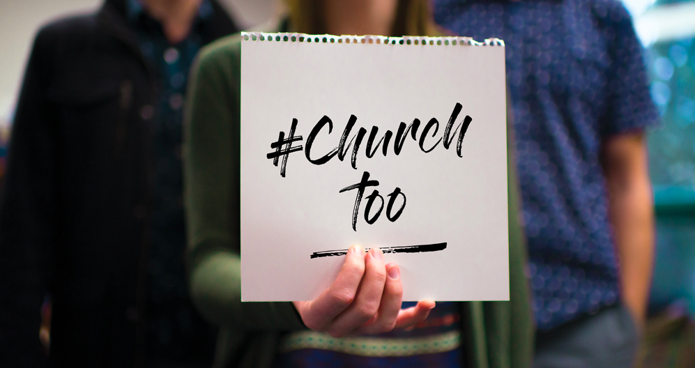 Image from  #ChurchToo: A Conference on Responding to Professional Sexual Misconduct , Columbia Bible College, March 25-46, 2018.