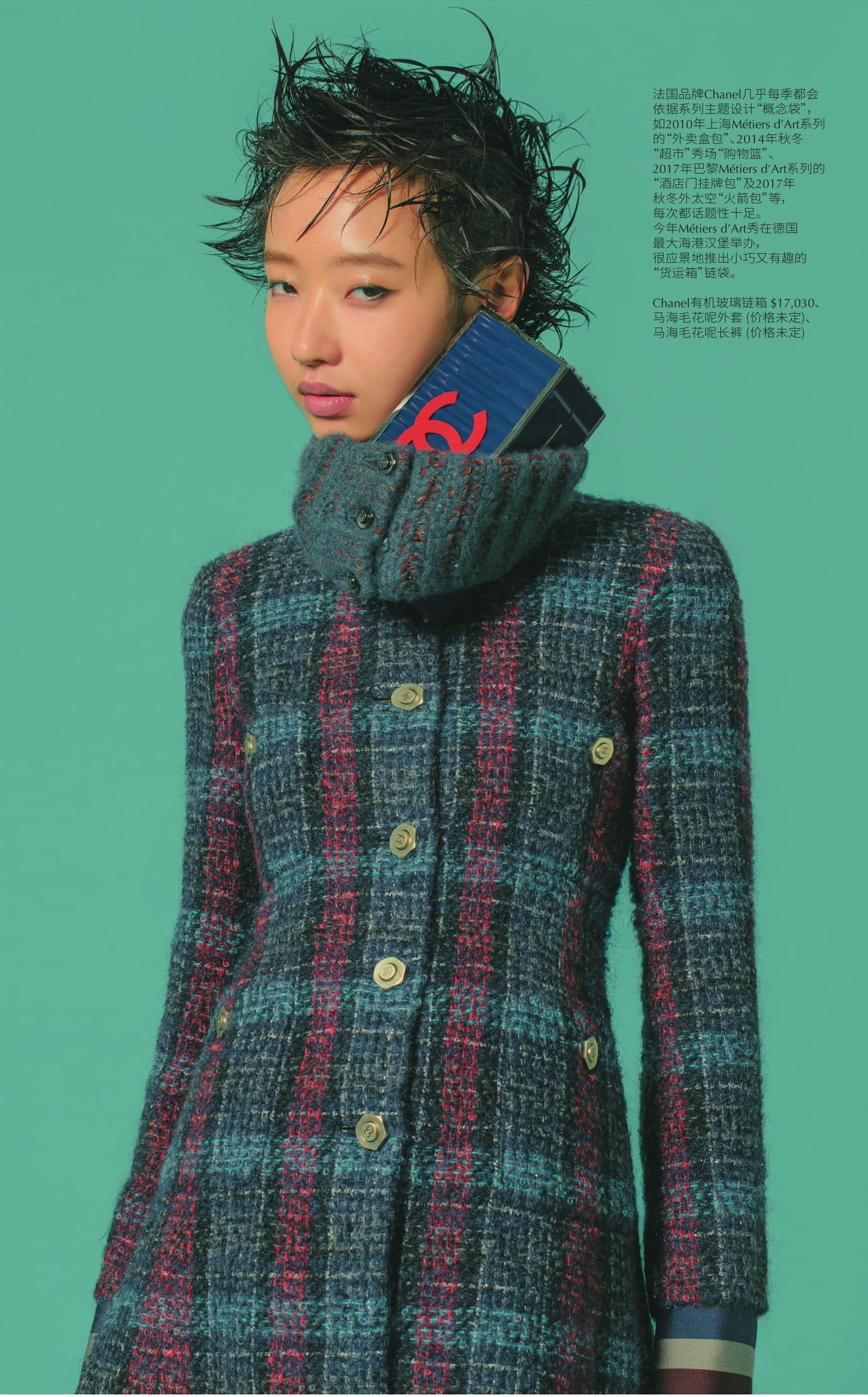 045 Fashion Spread BigSmall Bags5-1.jpeg