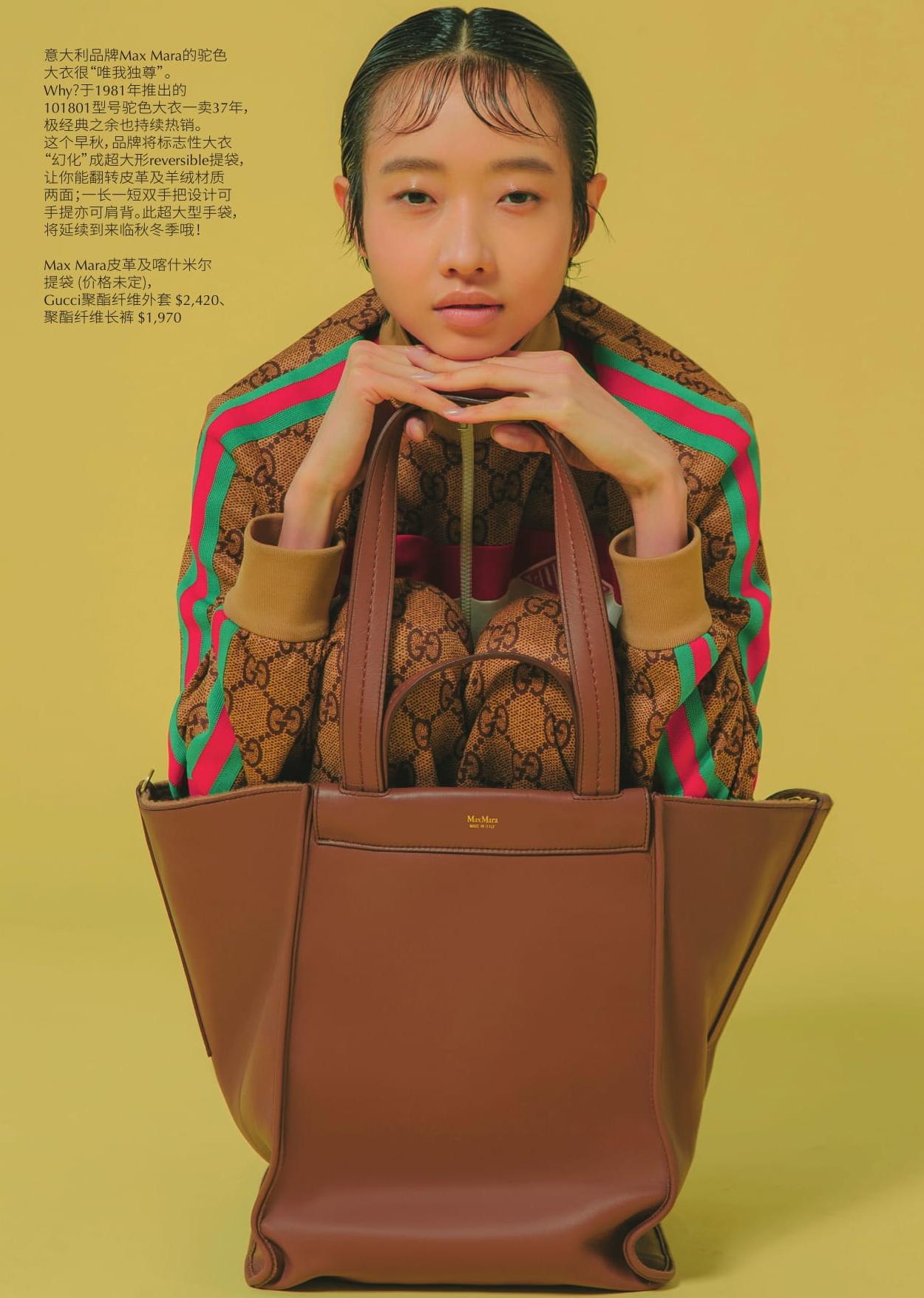 044 Fashion Spread BigSmall Bags4-1.jpg