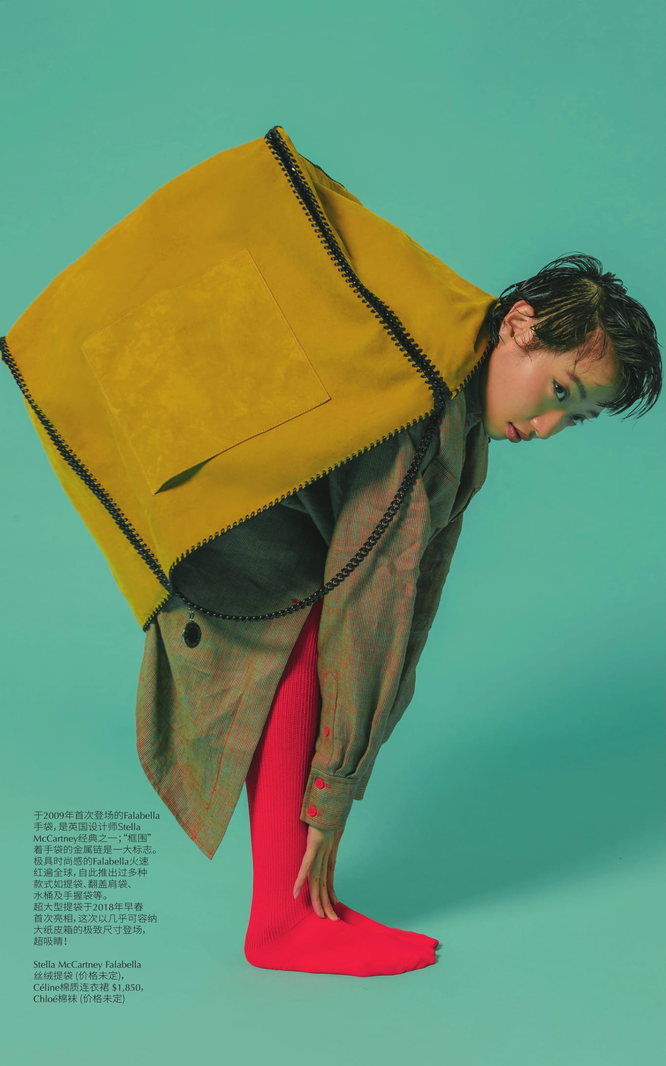 046 Fashion Spread BigSmall Bags6-1.jpg