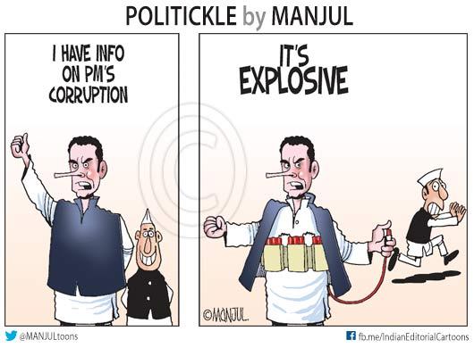 Cartoon Courtesy  @MANJULtoons