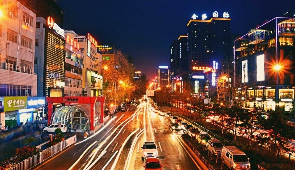 Xiao Zhai Shopping District - 西安小寨