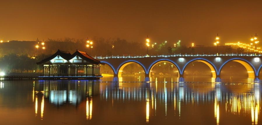 Qu Jiang District - 西安曲江