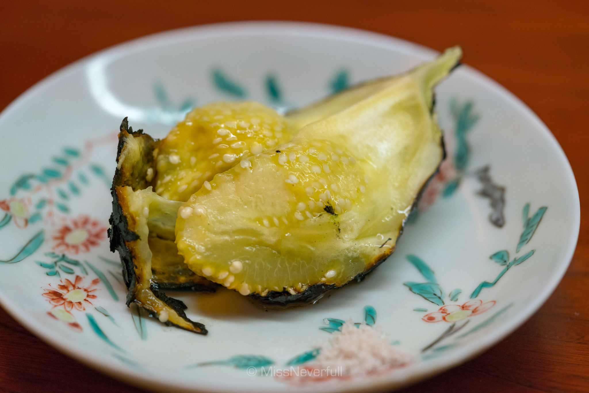 8. Grilled eggplant | 賀茂茄子の焼物dsc02651