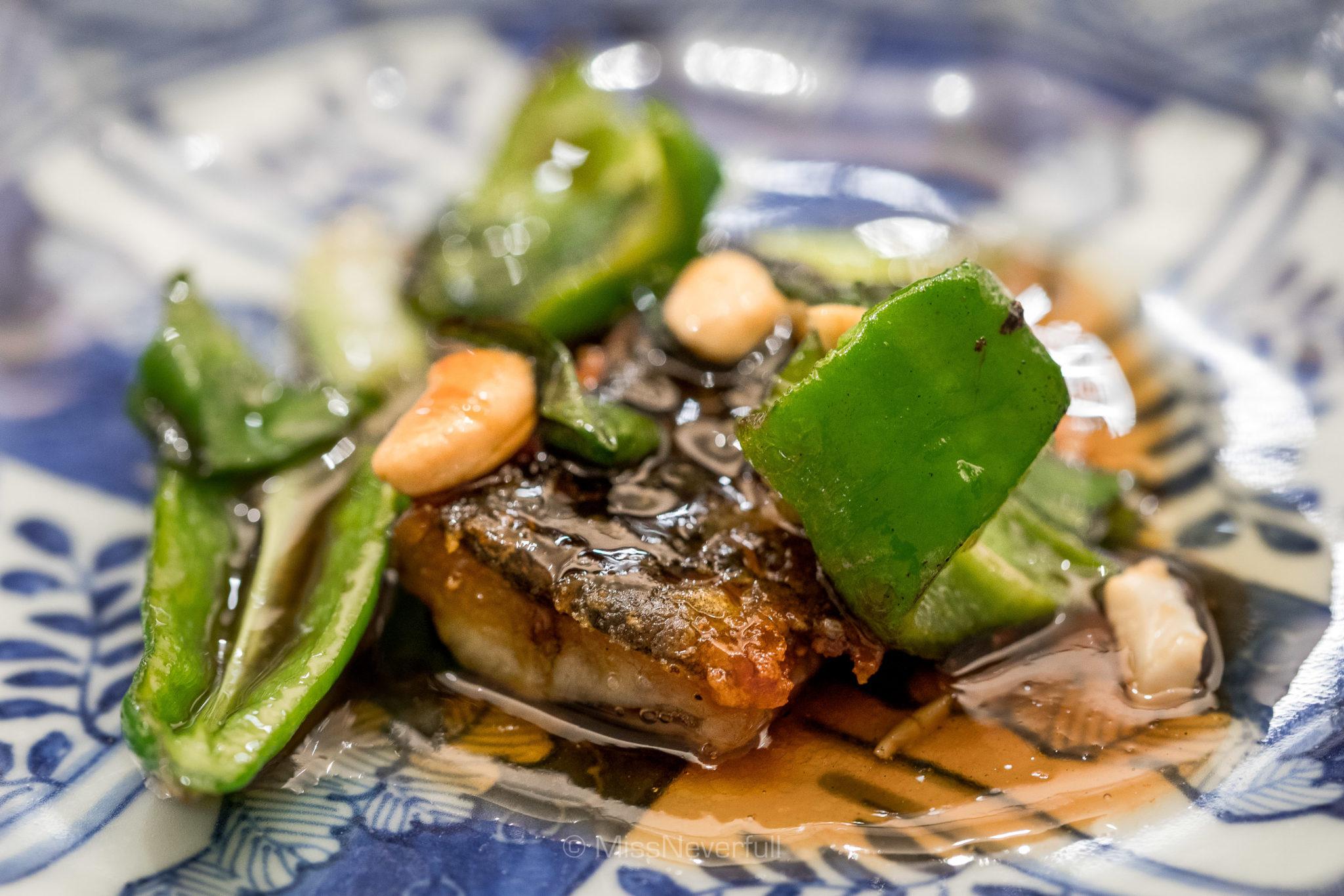 2. Natural eel from Shizuoka, pepper and sweet vinegar sauce (天然鰻の甘酢唐辛子 )
