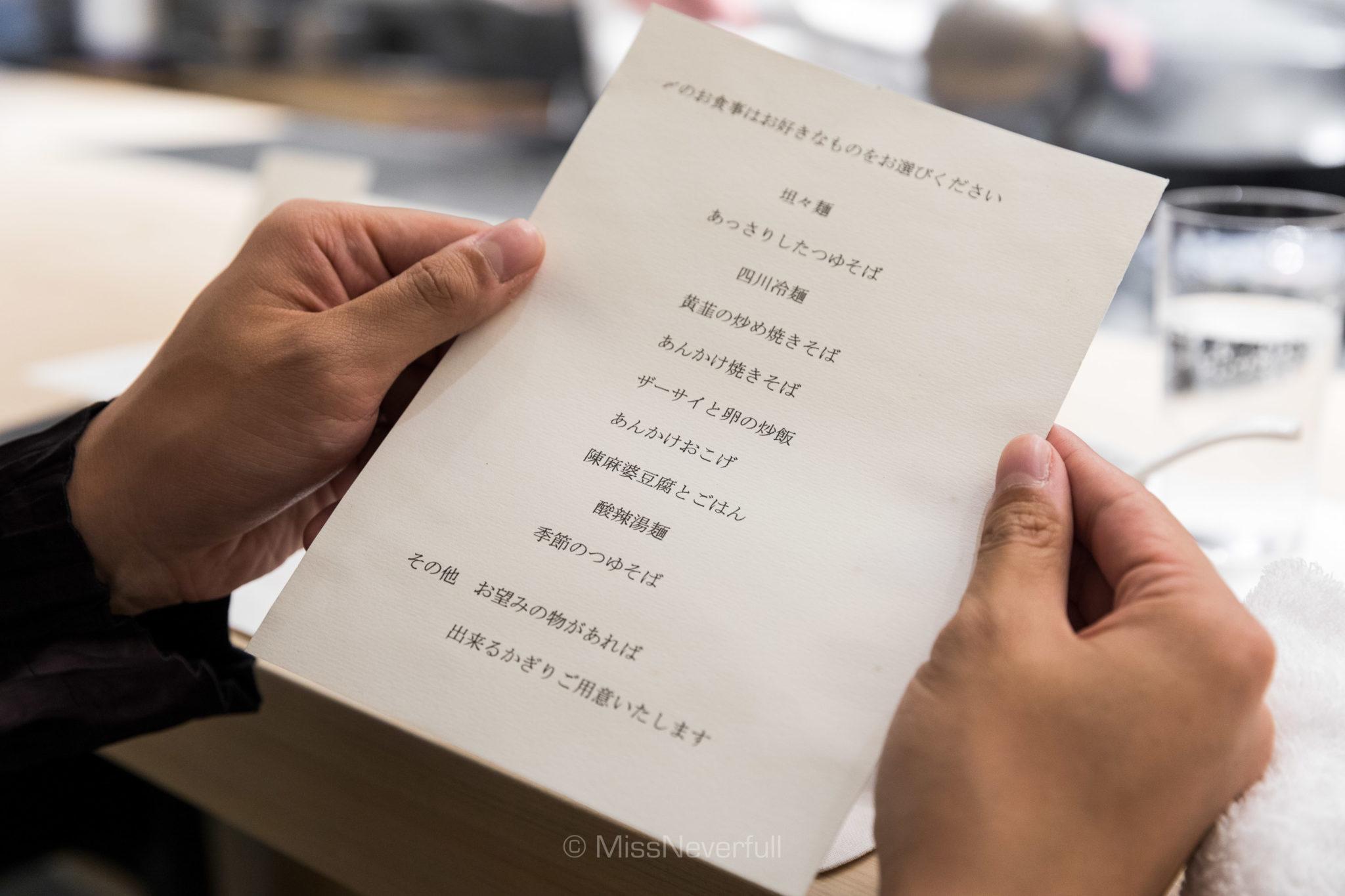 Rice dishes menu