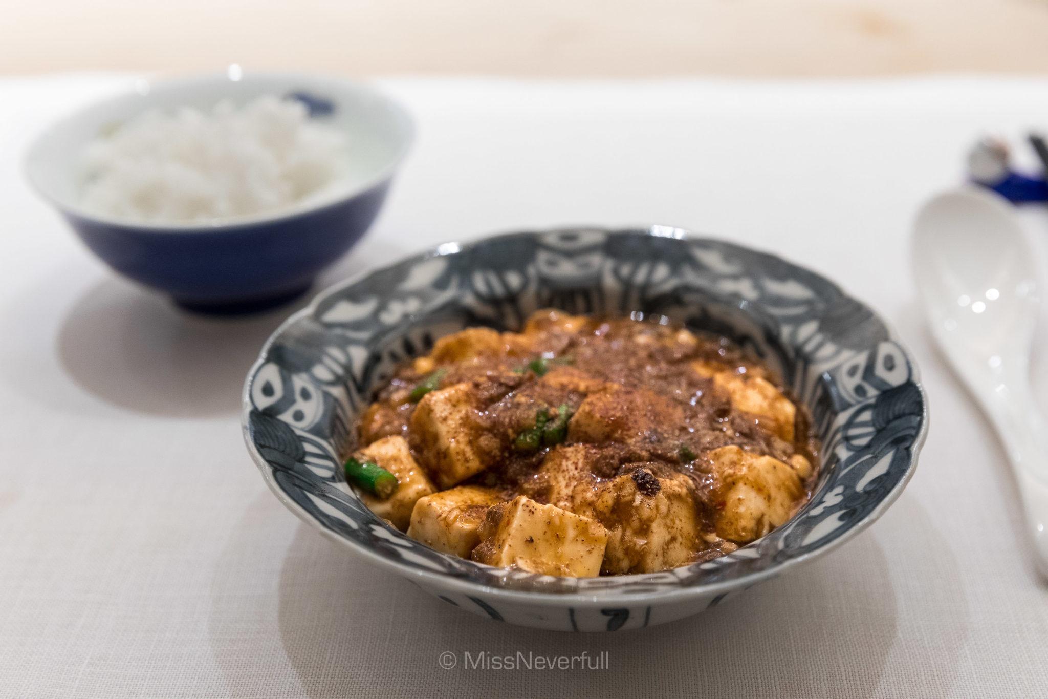 Mapo tofu with white rice (麻婆豆腐とごはん)