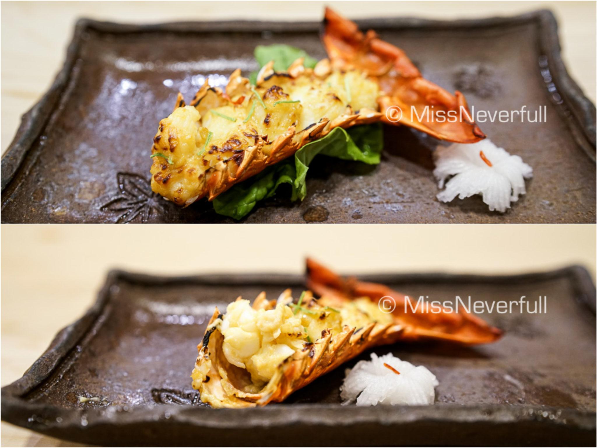 焼物: 伊勢海老 白味增 | Grilled Ise Lobster with white miso