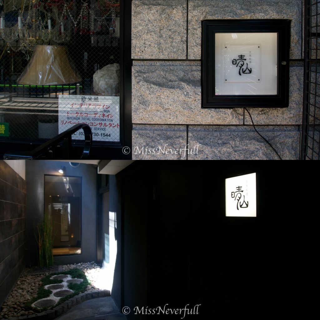 DSC00739_Fotor_Collage