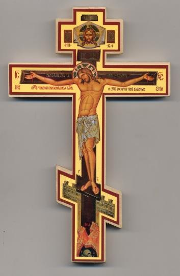 crucifix-icon.jpg