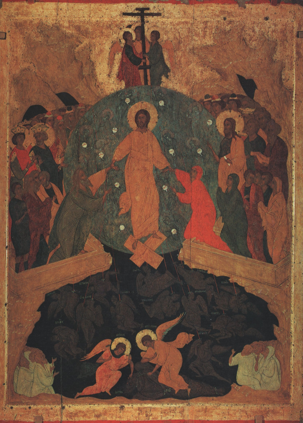 Christ and The Harrowing of Hades