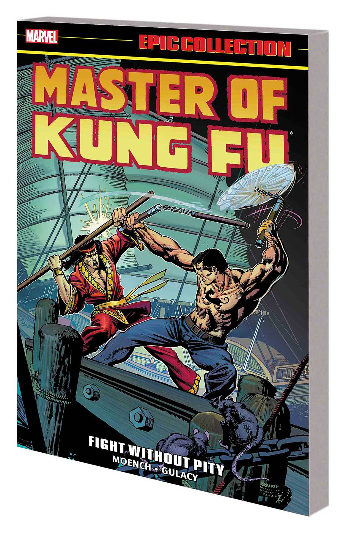 MASTER OF KUNG FU EPIC COLLECTION TP FIGHT WITHOUT PITY.jpg