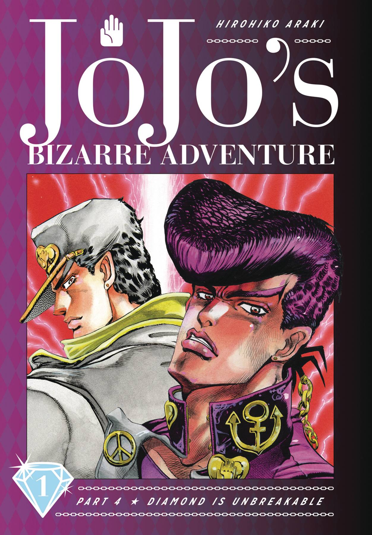 JOJOS BIZARRE ADV 4 DIAMOND IS UNBREAKABLE HC 1.jpg